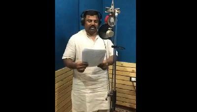 BJP MLA steals ISPR song, tries to pass off as own