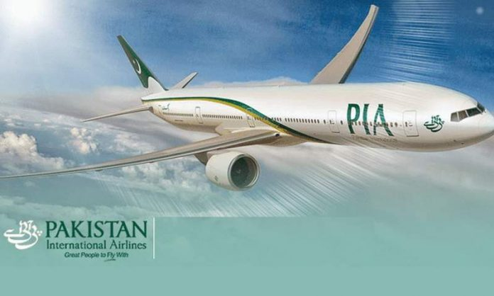Flagship carrier Pakistan International Airlines (PIA) has raised its baggage fees, nearly doubling it as compared to private airlines.
