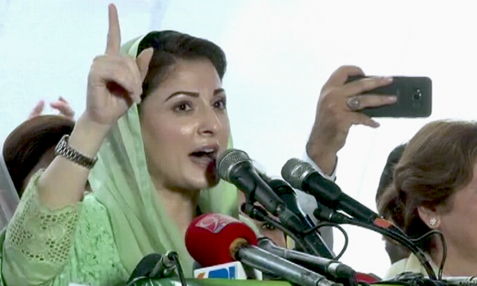 Maryam Nawaz rips into Prime Minister Imran, deems him unfit to run the country
