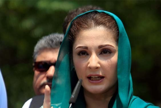 Appointment of Maryam as PML-N's vice president challenged in ECP