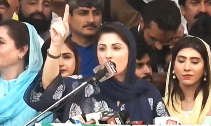 'You will be asking for an NRO in a few days yourself': Maryam tears into PM's address