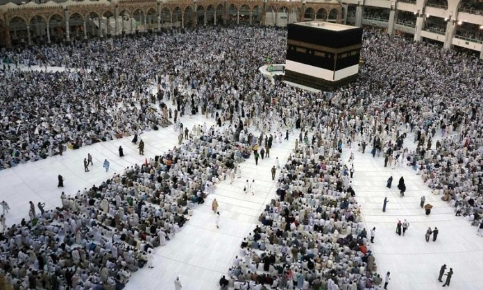 Religious affairs ministry launches apps to assist pilgrims during Haj