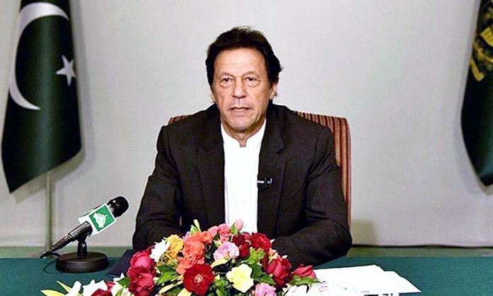 PM to discuss government's one-year performance in August 18 address to the nation