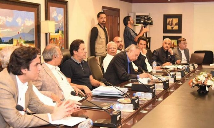 PM, aides discuss roadmap for economic development